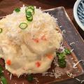 料理メニュー写真山わさびのポテサラ 410円