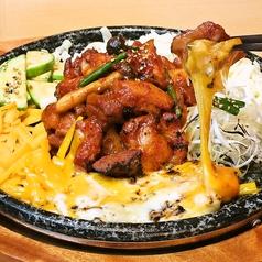 スランジェ 渋谷 ヒカリエのおすすめ料理1