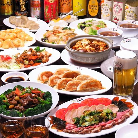 リーズナブルで地元の方が多く通われている本格中華料理をご堪能ください。