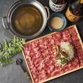 料理メニュー写真和牛タンのタンしゃぶセット