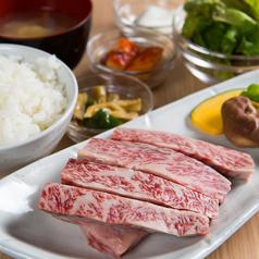 焼肉 牛一楼のおすすめ料理1