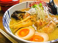ラーメン 虎鉄のおすすめ料理1