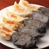 餃子と肉と酒 アモーレアモーレ 高尾山のグルメ