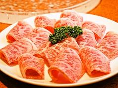 五色亭 石橋店のおすすめ料理1