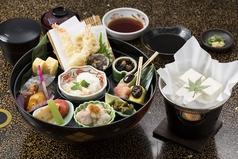 お食事処 錦鶴の特集写真
