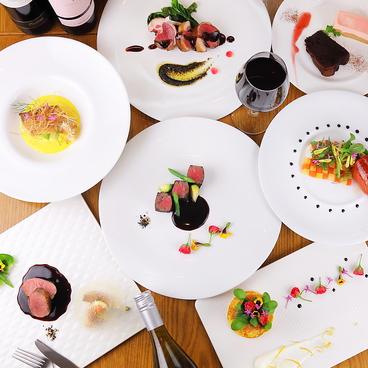 イタリアンレストラン CasaNova カサノヴァ 桜店のおすすめ料理1