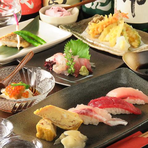 【2h飲み放題付】お任せ料理コース5800円(税込6,380円)