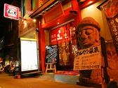 五色亭 石橋店の雰囲気2