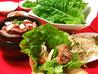 韓国料理 ジンジュのおすすめポイント2