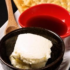 料理メニュー写真クリームチーズ豆富