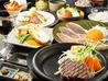 ステーキレストラン 千一夜のおすすめポイント2