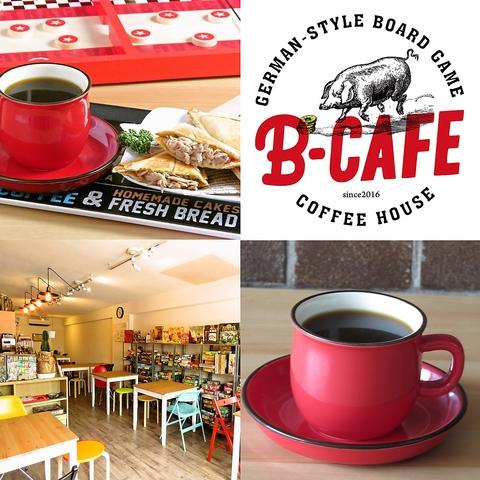 ドイツゲーム喫茶 B-CAFE