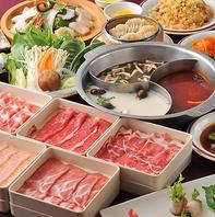 ◆3味薬膳火鍋食べ放題◆
