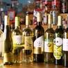 炭火とワイン 烏丸店のおすすめポイント2
