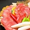 神戸牛 焼肉 利休 りきゅうのおすすめポイント1