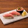 上大岡 肉寿司のおすすめポイント3