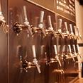 各国のビールが20種類以上揃う圧巻のドラフトシステムがバルエリアに登場!