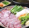 魚旬 浜松町店のおすすめポイント3