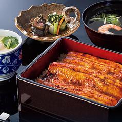 藍屋 湘南ライフタウン店のおすすめ料理2