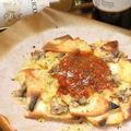 料理メニュー写真チーズナチョス