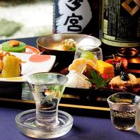 地酒10種類飲み放題付ご宴会コース