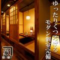 和牛と旬野菜の店 おすすめ家 新宿本店の雰囲気1