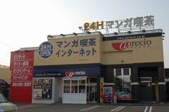 アプレシオ 米松店