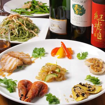 中国菜 膳楽房のおすすめ料理1