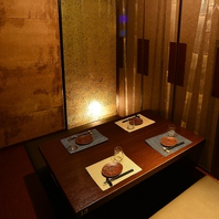 【和ビストロ×個室バル】プライベート空間の個室完備