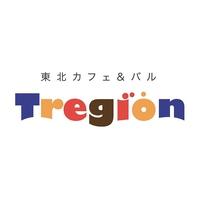 東北のファンづくり企業「トレジオン」♪