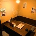 【掘りごたつ個室】大人数宴会・飲み会・女子会に最適♪最大30名様までOK!