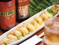 中国菜館 華丸の写真