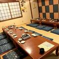 【2F】17名~24名席としてお座敷を区切ることが出来ます!個室席としてご宴会可能です。