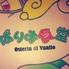 ばりお食堂のロゴ