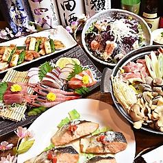 本格海鮮居酒屋 地元家 函館本店の特集写真