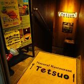 コクブンジ 肉バル Tetsuoの雰囲気3