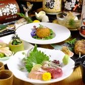 和酒バル 鈴家のおすすめ料理2
