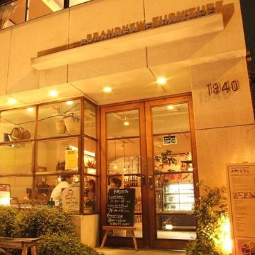 片町カフェ by BRANDNEW FURNITUREの雰囲気1
