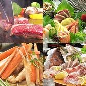 鉄板 個室 Dining 案山子 本店のおすすめ料理2
