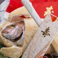 日本料理 更紗 長崎市のおすすめ料理1