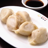 中華食堂 錦味坊のおすすめポイント3