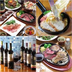 Meat&Wine Bambu 新丸子の写真