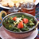 インド料理 スーリヤ 中目黒店のおすすめ料理2