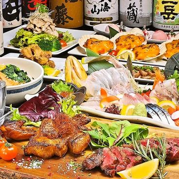 リゾートダイニング 天天 大橋店のおすすめ料理1