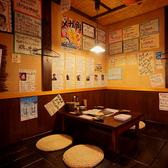串とんぼ 大みか店の雰囲気2