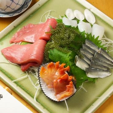寿司 周のおすすめ料理1