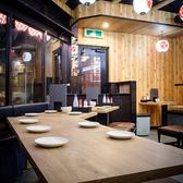 日本酒 とりまる 金町総本店の雰囲気3
