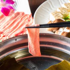 九州料理 個室居酒屋 恋咲くら Koizakura 新宿南口店のおすすめ料理1