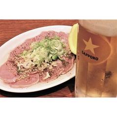 居酒屋食堂 くすくすダイニング 富山店のおすすめ料理1