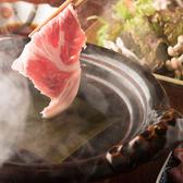 旬彩 こはくのおすすめ料理2